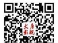 大唐影视-荆州航拍、摇臂摄像、PPT荆州宣传片制作