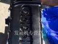 出售奥迪Q7 途锐 辉腾 保时捷 3.6 发动机汽车配件