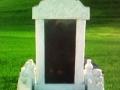 出售永安公墓