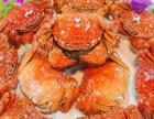 广州七欣天品蟹轩迷踪蟹加盟费是多少加盟需具备什么条件