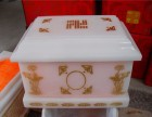 杭州多款寿衣 骨灰盒平价出售,杭州哪里有丧葬用品店,免费咨询