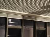 车公庙较便宜办公室窗帘定做以及满铺地毯有吗