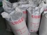 渝中无烟煤滤料0.8--1.8mm无烟煤全兴现货供应