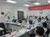 IE工业工程培训 国内课程质量效果承诺