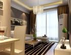 漯河永信伯爵山现代简约两室两厅装修案例--漯河同创装饰公司