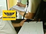 蕪湖學習室內設計培訓中心