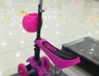 伊川永辉广场健身器材体育用品撤柜处理