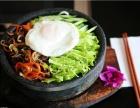 重庆南坪哪里可以学石锅拌饭