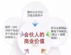 【熊猫快收】海港区站点及山海关北戴区域整体加盟招商