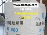 導電集裝袋廠家供應耐高溫集裝袋.噸袋.防水集裝袋.土工布