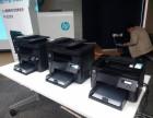 光谷生物城 光谷金融港 光谷天地 软件园打印机耗材复印机维修