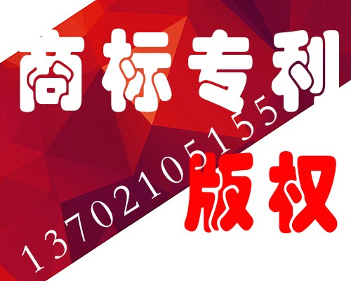 免费注册天津分公司 注销公司信赖合信泰!专业关键靠谱!