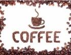 1920咖啡加盟