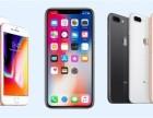 苏州手机回收华为小米美图iPhone苹果vivo三星手机