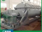 常州真空耙式干燥机厂家分析固液分离优势点