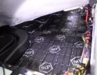 汽车隔音降噪-宝马320隔音改装STP航空系列