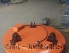 一诺机械厂家专业生产维修各类电磁吸盘 起重电磁吸盘