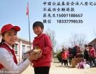 一手办理北京扶贫慈善基金会手续