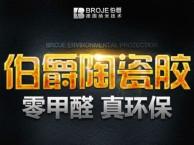 上海伯爵高端美砖美缝 免费测量和打样 欢迎来电咨询