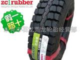 朝阳轮胎厂生产正品欧耐特900R20 卡车汽车钢丝轮胎 987花