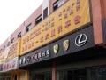 双东东方明珠路段 写字楼配套 55平米