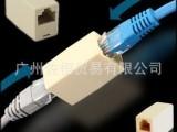 网络直通头 网络双通头 网线对接头 延长网线 网络延长 RJ45