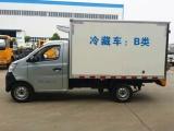 江铃冷藏车是 郑州里有冷藏车厂家