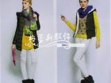 供应歌塔希冬装 中高端品牌折扣女装 一手货源服装批发 厂家直销