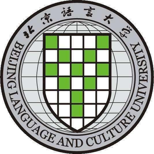 (芜湖报名点)北京语言大学汉语言文学专业2018年春季报名中
