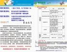 2016年海西职业学校(龙海青创学校)火热招生中!