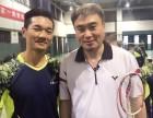2017年苏州市相城区青少年小孩羽毛球暑假班报名了,高威教练