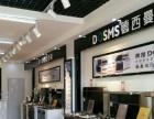 《德西曼集成灶》中国十大品牌之一