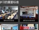 潍坊哪里培训网络工程,好就业吗