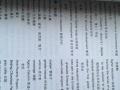 英语四级用书