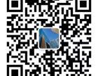 App小程序开发,区块链,企业APP,网站建设,人工智能开发
