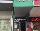 张家界苹果维修中心(以旧换新)