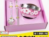 礼盒碗筷套装日式碗不锈钢创意印花碗礼品促