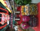 武汉品牌水果店之果缤纷