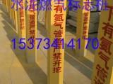 管道标志桩-水泥燃气管道警示桩-中石油电缆管道标志桩厂家