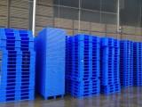 供应南宁塑料叉车卡板 塑料卡板厂家