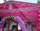 婚庆桁架布置、舞台搭建、背景桁架搭建、桁架出租