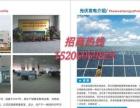 恒泰电气(光伏EPC总包)招各县、镇项目经理