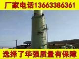 河北唐山窑炉玻璃钢脱硫塔/厂家