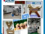 济南小型狗粮生产设备