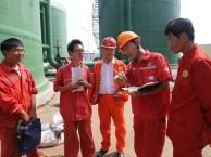 上海电工焊工受限空间培训考证 安全员 登高架设空调制冷等考证