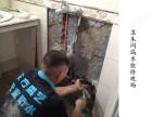 房间墙角渗水发霉怎么修 深圳阳台裂缝漏水 西乡楼板裂缝补漏