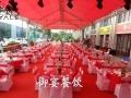 公司周年宴会/节日企业聚餐/企业庆典宴会/中式围餐