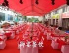 湛江万人美食节/地产开盘宴会/商务联盟宴会/大盆菜
