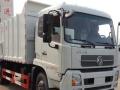 CLW5160ZLJ4型自卸式垃圾车