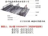 东莞臻誉新品钢筋桁架楼承板TD3-90全方位供应中